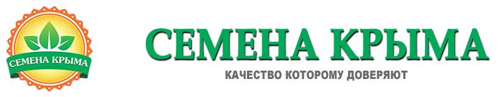 Семена Крыма