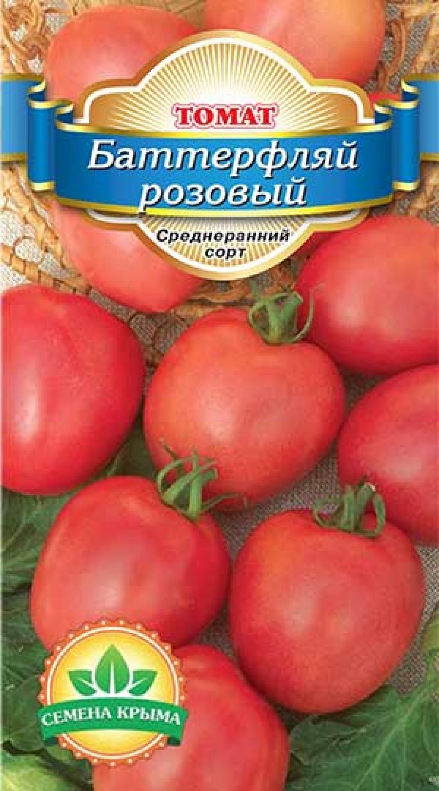 tomat-trans-novinka-otzivi